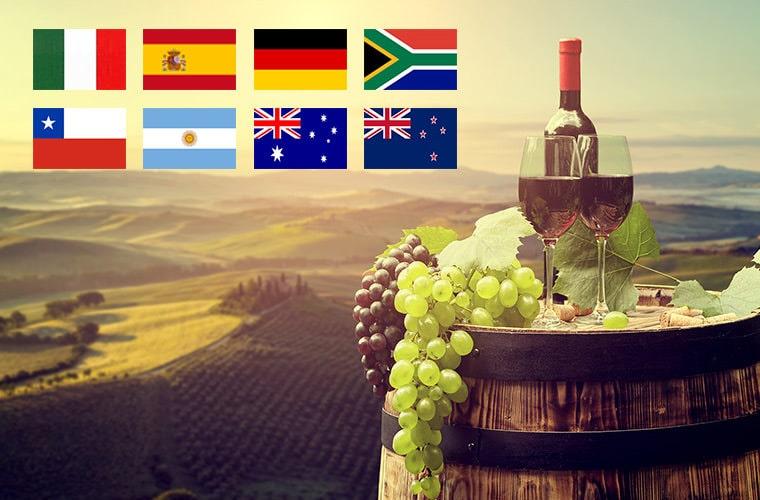 イタリア、南アフリカ、スペインなどレアワイン